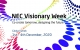 NEC Visionary Week: Insights from Global Problem Solvers and Tech Influencers